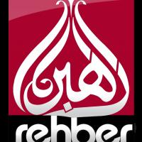 Rehber Logo Yeni
